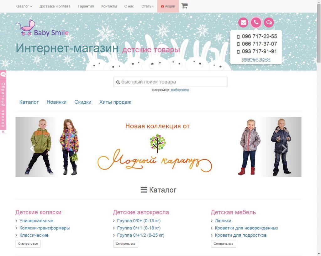 #repost @babysmileminsk with @repostapp --- доброе утро