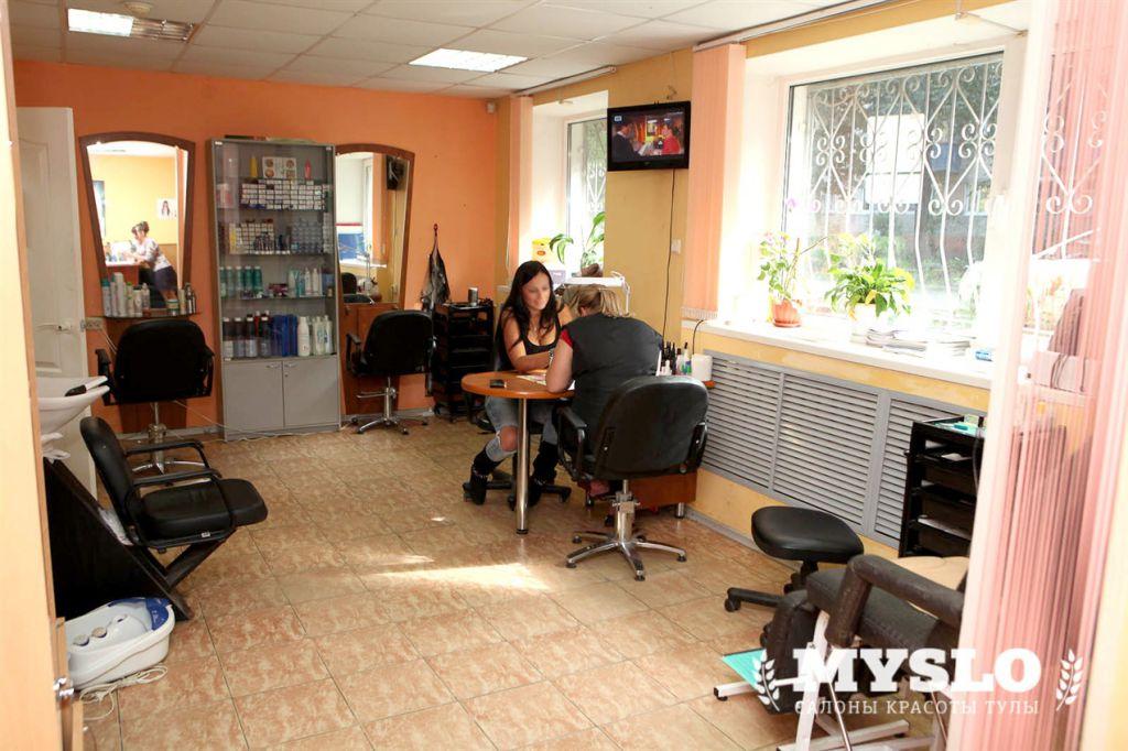 Комплимент парикмахерская новотроицк