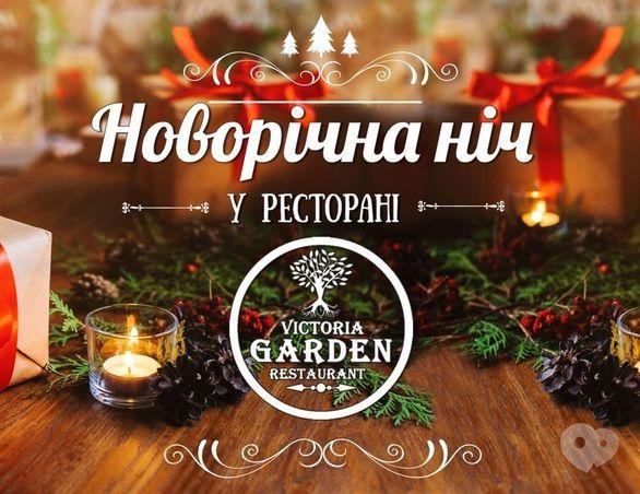 Рестораны вологды новый год